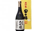 【告知】吟酒会のご案内 ~日本酒富士錦と肴を堪能する会~