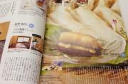 sakuraの記事はこちらです。