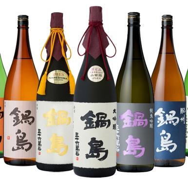 冬に飲みたい日本酒